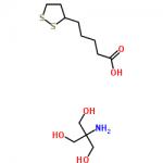 R-alpha-Lipoic acid tromethamine salt CAS 14358-90-8